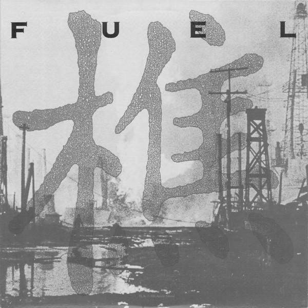 fuel lp
